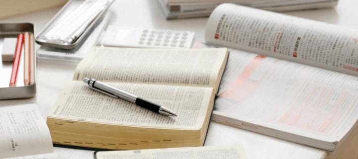 公認会計士試験の内容